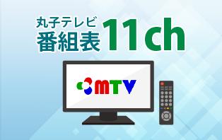 の 今日 番組 jp 表 Qvc